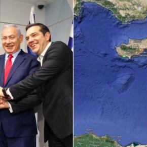H τριμερής, ο East Med και η νέα ένταση σταελληνοτουρκικά