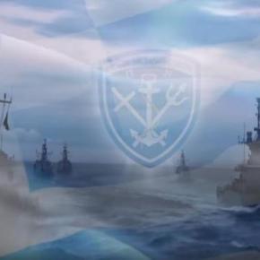 Το ένδοξο Πολεμικό Ναυτικό γιορτάζει και τιμά τον Προστάτη του Άγιο Νικόλαο – ΒΙΝΤΕΟ –ΦΩΤΟ