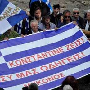 «Θα σώσουμε την Αλβανία»: O Ράμα στέλνει χιλιάδες οπλισμένους Αλβανούς στο Αργυρόκαστρο – Mαζικές προσαγωγέςΕλλήνων