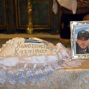 Μνημόσυνο για τον Κωνσταντίνο Κατσίφα στοΝαύπλιο
