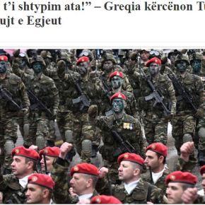 «Θα τους συντρίψουμε!» Η Ελλάδα απειλεί την Τουρκία για τα νησιά τουΑιγαίου