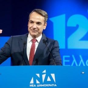 ΠΟΛΙΤΙΚΗ     Κ. Μητσοτάκης: Λιγότεροι φόροι, έκρηξη επενδύσεων και νέεςδουλειές