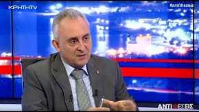Ο Παγκόσμιος ρόλος της Ανατολικής Μεσογείου στηνΓεωστρατηγική