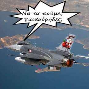 Χριστούγεννα με τουρκικέςπροκλήσεις
