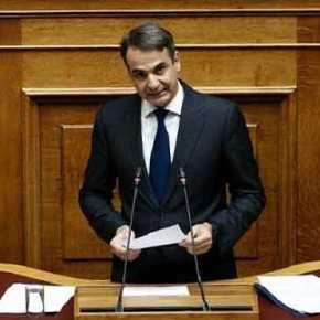 Μητσοτάκης: Όχι στην κυβέρνηση του ψεύδους, ευθύνες γιαΣΚΑΪ