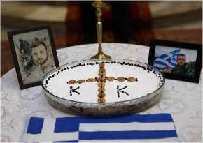 Πλήθος κόσμου στο μνημόσυνο για τον Κωνσταντίνο Κατσίφα στηνΑθήνα