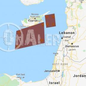 Η Τουρκία το παίζει δερβέναγας στην ΑΟΖ: Την «κλειδώνει» μέχρι τον Μάρτιο του2019