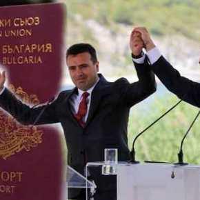Η Βουλγαρία «διαλύει» τους κομιτατζήδες: «Έρχονται κοινωνικές και εθνοτικέςαναταραχές»