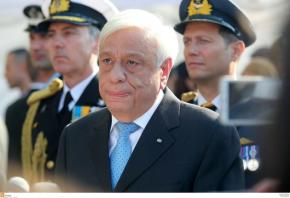 Παυλόπουλος σε ΠΓΔΜ: «Δεν θα δεχθούμε αυθαίρετες και αλυτρωτικές ερμηνείες της Συνθήκης τωνΠρεσπών