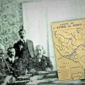 Η Βόρειος Ήπειρος και το Πρωτόκολλο τηςΚέρκυρας