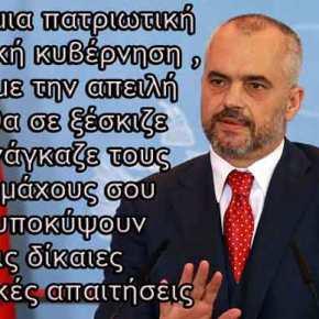 Εκτός ελέγχου τα Τίρανα: «Θέλουμε να επιλύσουμε το'τσάμικο'»!