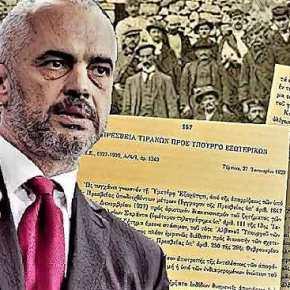 Ντοκουμέντο-Ο Ράμα αντιγράφει αλβανικές πολιτικές τουΜεσοπολέμου