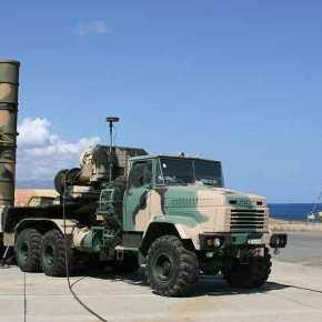 S-300 στην Ελλάδα: Η Μόσχα ανάβει «πράσινο φως» για τη συντήρησητους