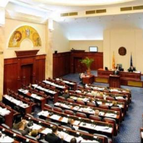 Συμφωνία των Πρεσπών: Debate στα Σκόπια για τοΣύνταγμα