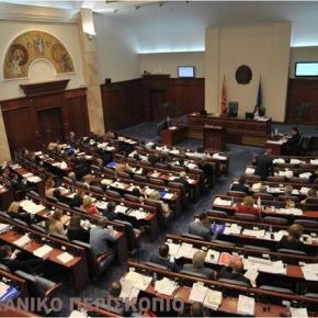 Σκόπια: Ψηφίστηκε το τελευταίο σχέδιο τροπολογίας για 'μακεδονική ταυτότητα, 'μακεδονική γλώσσα' και 'μακεδονικόπολιτισμό'