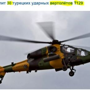 ATAK T129: Το «εθνικό» ελικόπτερο της Τουρκίας και το Βατερλώ της αμυντικής τηςβιομηχανίας