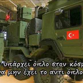 Τουρκικό ηλεκτρονικό «πέπλο» παρεμβολών σε Αιγαίο-Α.Μεσόγειο