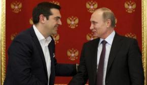 Οι ελληνο-ρωσικές σχέσεις δεν είναι τελικά σε τόσο άσχημο σημείο(?)