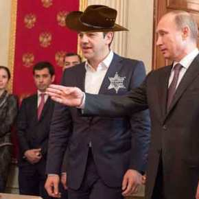 Μήνυμα προς τον Α. Τσίπρα: Oι Έλληνες είναι ρωσόφιλοι & εμπιστεύονται τον Β. Πούτιν – Αποκαλυπτικήέρευνα