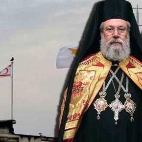 Ο Αρχιεπίσκοπος Κύπρου προειδοποιεί: «Η Τουρκία θέλει να πάρει όλο τονησί»