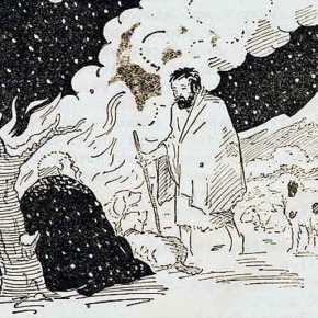 «Χριστουγεννιάτικη Ιστορία», Αναγνωστικό Β' Δημοτικού1948