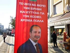 Ευχές στα ελληνικά από τον δήμαρχο τηςΑδριανούπολης