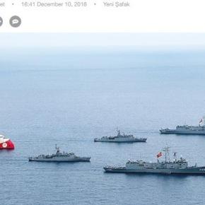 Με την ισχύ του στόλου της η Τουρκία διεκδικεί όσα δεν τηςανήκουν…