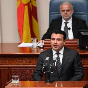 ΠΓΔΜ: Πέρασε από τη Βουλή η τροπολογία Συντάγματος για την αλλαγήονόμαστος