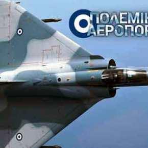 """ΠΑ: Έλληνας ο """"Βest warrior"""" του NATO στην TLP – Νέα κορυφαία διάκριση για τα ελληνικάφτερά"""