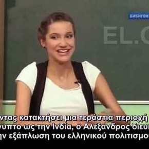 Οι Ρώσοι διδάσκουν στα σχολεία τους ότι η Μακεδονία είναιΕλλάδα