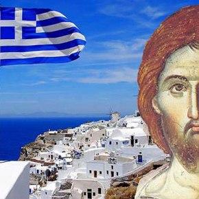 Φώτης Κόντογλου, ο προφήτης της Πονεμένης Ρωμηοσύνης: «Καθαρίσετε από τη πνευματική πανούκλα τηνΕλλάδα…»