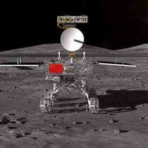 Ιστορικό διαστημικό επίτευγμα από την Κίνα: Πάτησε πρώτη στη «σκοτεινή» πλευρά του φεγγαριού(Φωτογραφία)