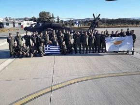 Γιατί επείγει η τάχιστη αναβίωση του Δόγματος του Ενιαίου Αμυντικού Χώρου Ελλάδος-Κύπρου και η ενίσχυση της ΕθνικήςΦρουράς