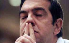 Δελτίο Τύπου ΠΑΤ.ΡΙ.Ε.: «Μέχρι που μπορεί να φτάσει η κυβέρνηση Τσίπρα και το ξεπούλημα τηςΕλλάδας;»