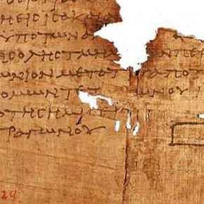 Οι Έλληνες γνώριζαν την Άλγεβρα πριν 2500 χρόνια και πολύ πριν τουΆραβες