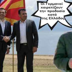 Απαράδεκτα δημοσιεύματα από τα γερμανικά ΜΜΕ: «Στην Μακεδονία οι Ελληνόφωνοι κάτοικοι της περιοχής ήταν μόλις το25%»