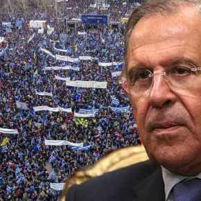 Σκληρή ανακοίνωση του ρωσικού ΥΠΕΞ για Σκόπια και Ελλάδα σχετικά με τη Συμφωνία τωνΠρεσπών