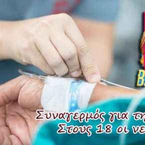 Συναγερμός για τη γρίπη – Στους 18 οινεκροί