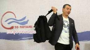 «Τον πήρε το Ποτάμι»: Oργή πολιτών κατά Σ.Θεοδωράκη για το ξεπούλημα της Μακεδονίας!(βίντεο)