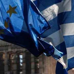 Η Ουάσινγκτον αποδομεί το Μαξίμου: «Μεταξύ των πιο υπερχρεωμένων χωρών η Ελλάδα, δεν σαςεμπιστεύονται»