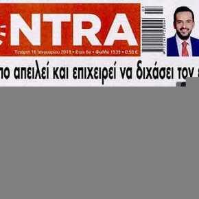 Η Άγκυρα έχει πάρει ήδη την άδεια των ΗΠΑ και ζητεί από τη Ρωσία την άδεια χρήσης του εναέριου χώρου της Συρίας, για να αρχίσει επιχειρήσεις εναντίον τωνΚούρδων