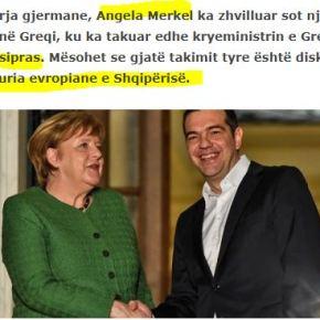 Ο Τσίπρας στη συνάντηση με την Μέρκελ: προϋπόθεση για την Αλβανία η ελληνικήμειονότητα
