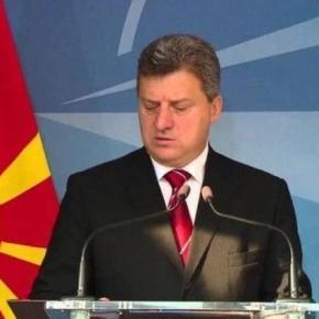 Αρνείται ο πρόεδρος της πΓΔΜ να υπογράψει το νέοΣύνταγμα