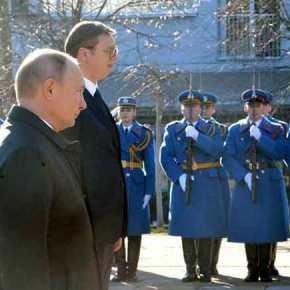 «Κεραυνοί» Πούτιν κατά Κοσόβου: «Θα υπερασπιστούμε τηνΣερβία!»