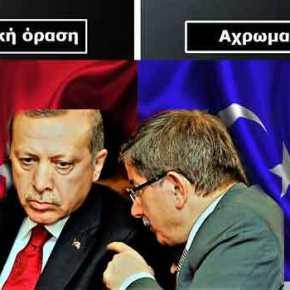 Ο Ερντογάν, ο Νταβούτογλου και η «ΓαλάζιαΠατρίδα»