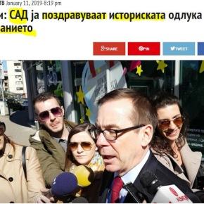 Αμερικανός πρέσβης στα Σκόπια: Οι Ηνωμένες Πολιτείες χαιρετίζουν την ιστορική απόφασησας