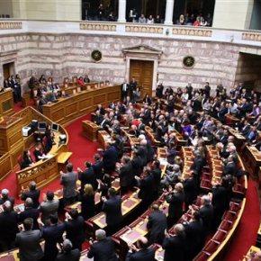 Τη Δευτέρα στη Βουλή το πρωτόκολλο ένταξης των Σκοπίων στο ΝΑΤΟ  Πηγή: Τη Δευτέρα στη Βουλή το πρωτόκολλο ένταξης των Σκοπίων στο ΝΑΤΟ.