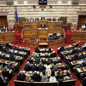 Σκοπιανό «Ώρα μηδέν» στη Βουλή: Ζωντανά η συζήτηση & ψηφοφορία για τη Συμφωνία τωνΠρεσπών