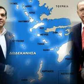 Επίσημη δήλωση ΣΥΡΙΖΑ: «Να κάνουμε στα Δωδεκάνησα με τη Τουρκία την ίδια συμφωνία που κάναμε με Σκόπια στιςΠρέσπες»