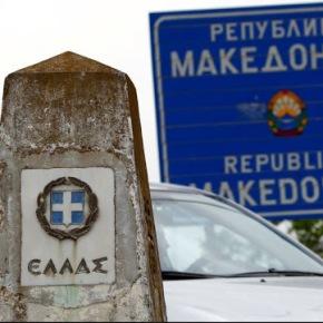 Σκόπια: Το «Βόρεια Μακεδονία» θα χρησιμοποιείται επίσημα από τις 15Φεβρουαρίου